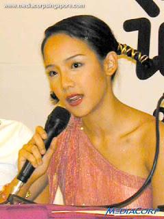 Fiona Xie - My Genie - Picture 3