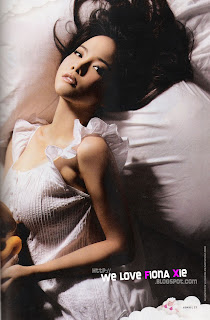 fiona xie - 8 days magazine - august 2008 issue - 2