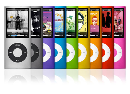 ipod touch 5g release date