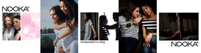 www.nookawatch.ru