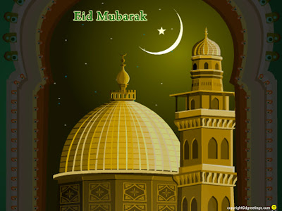 eid%3D1024x768 1 Eid Greetings 2009 : 240X320 Wallpaper Collection