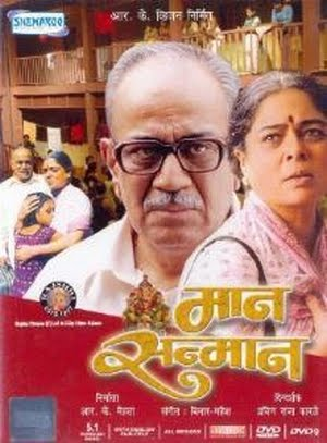 Palva Palvi Marathi Movie Free Download. dentro premio home France Doctor CHASIS intended