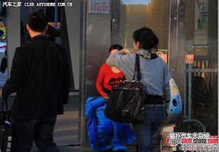 gadis maskot china 21 Gadis Maskot Comel Yang Menyentuh Hati