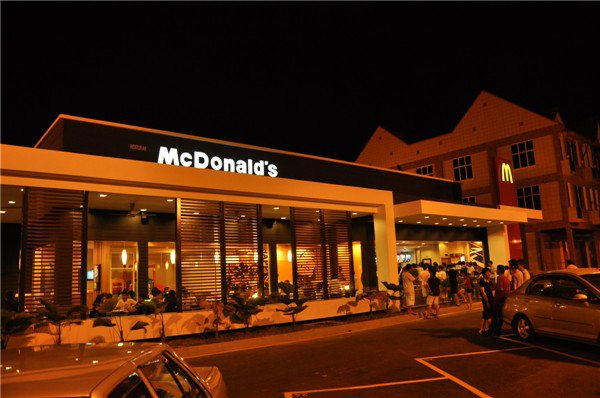 history of mcdonald in kampar malaysia Joyce tszu is on facebook join facebook to connect with joyce tszu and others you may know facebook gives people the power to share and makes the world.