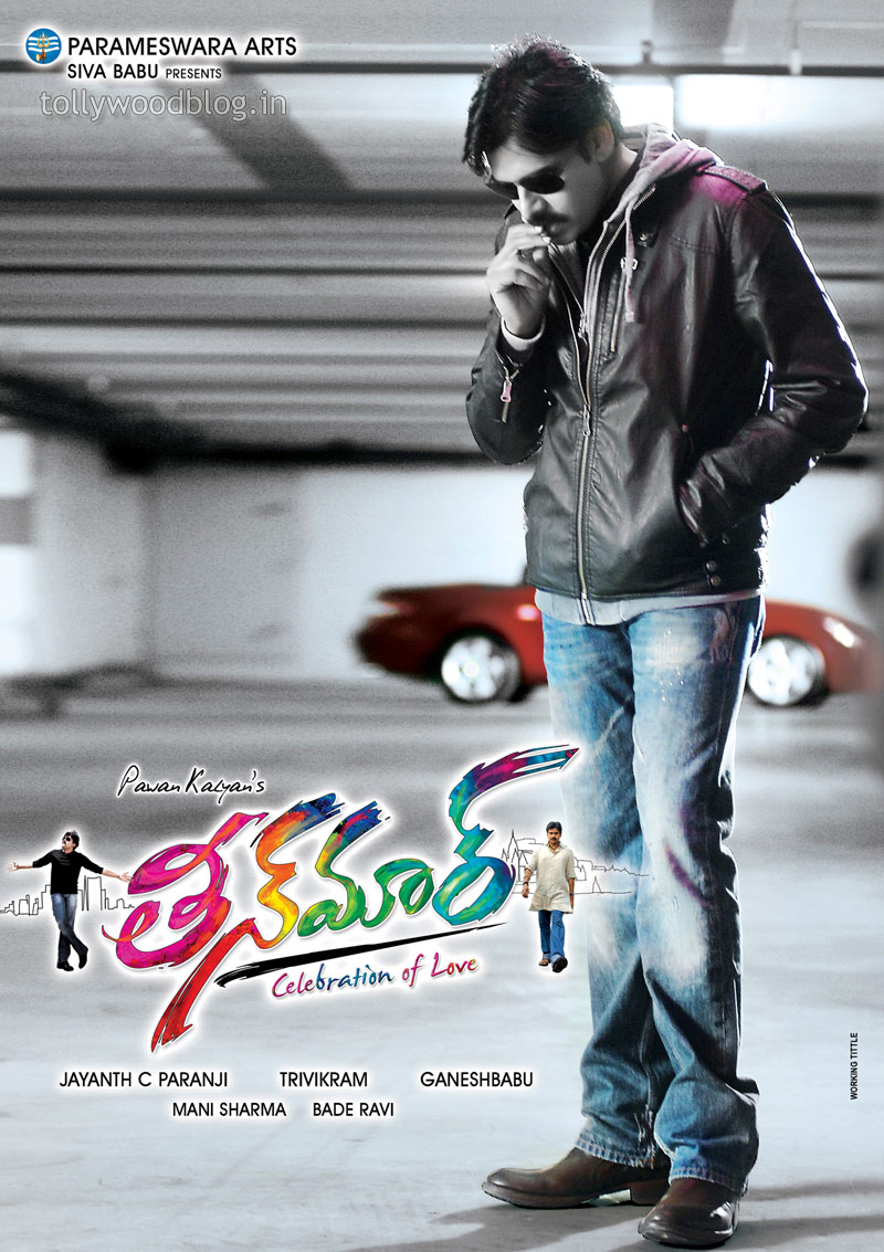 http://3.bp.blogspot.com/_a3ZI07KGbwA/TUvhsXz2B4I/AAAAAAAAIWY/S-RY6Jgy5yg/s1600/teenmaar-movie-wallpapers-003.jpg
