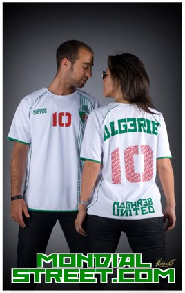 les Maillots de la coupe du Monde Mahgreb United sont sur http://Mondial-Street.com