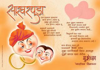 majelelo: :|: MHO :|: Sakhar Puda ( funny poem)
