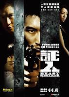 The Beast Stalker 2008 DVDRip