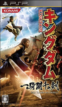 Baixar Jogo: Kingdom: Ikki Tousen no Tsurugi - PSP ISO