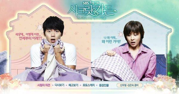Nine9lives secret garden is the best korean drama ever hands down for Secret garden korean drama cast