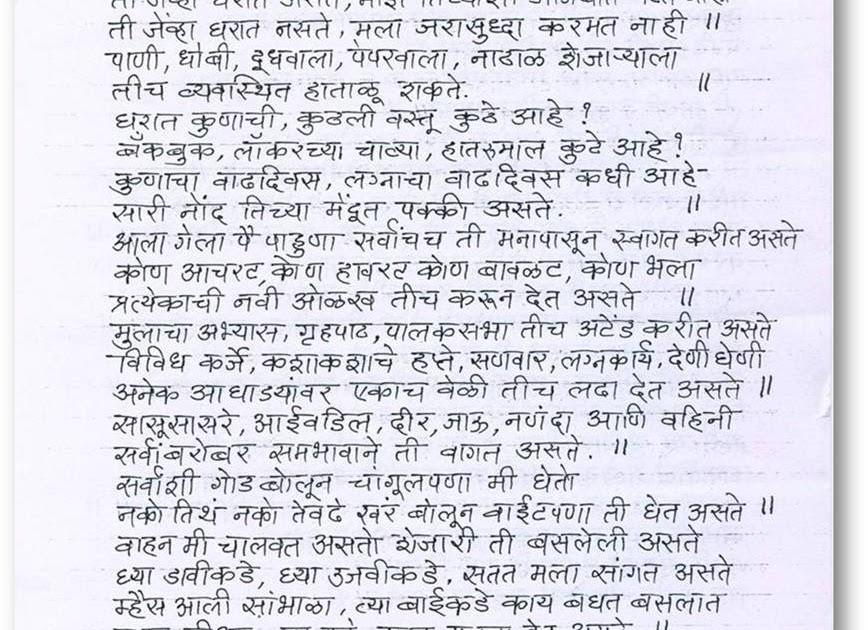 maza avadta sant 30 ऑगस्ट 2014  sant dnyaneshwar was was a 13th century saint-poet he was born in apegaon, near paithan in ahmednagar district of maharashtra state.