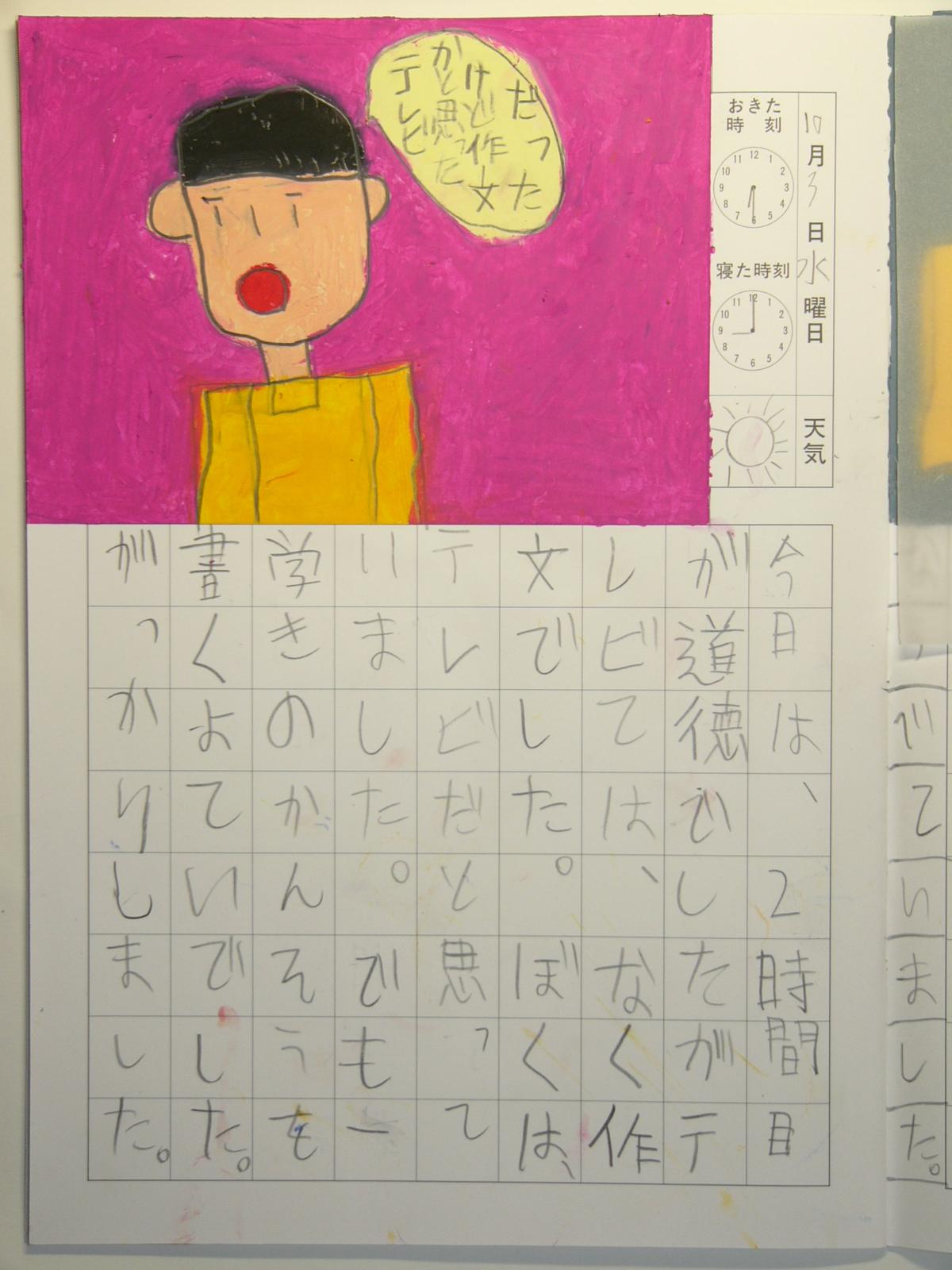 [2007柊10月+003.jpg]