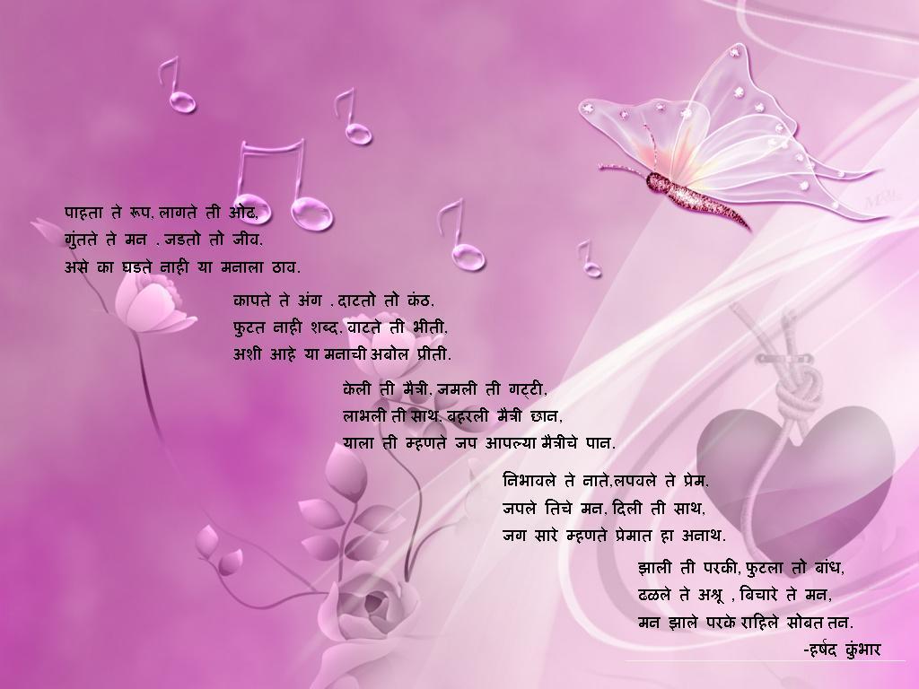 Hindi Bhakti Geet – Free Bhajans – Download Mp3 Bhajans