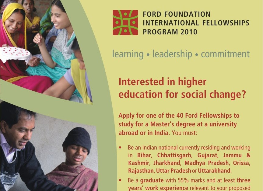 ford foundation international fellowships program 2017 2018 cars. Cars Review. Best American Auto & Cars Review