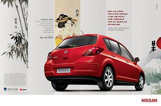 25871_nissan Nissan | Lew'Lara