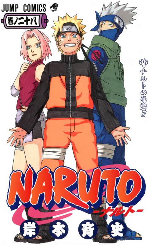 Naruto (Manga)[Tema Único] Naruto_manga