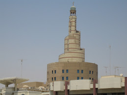 The Islamic Center