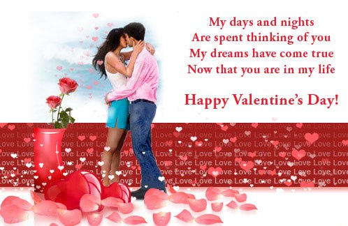 Free Valentine Day Cards For Print – Free Valentines Day Cards to Email