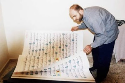 5 - World's Largest Holy Quran