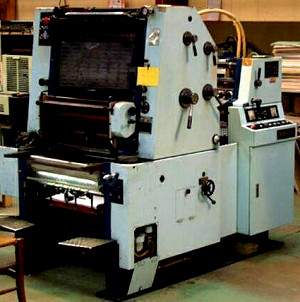 Sakurai Oliver 52 1 color printing machine