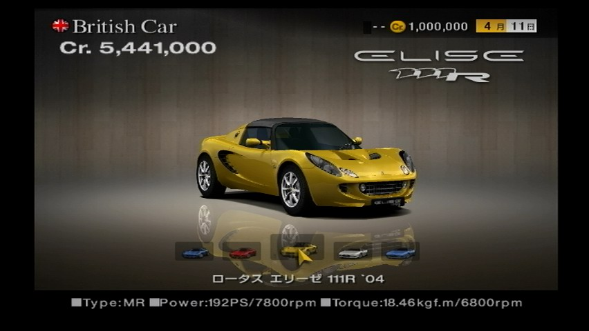 carros lotus gran turismo 4 ponto do video game. Black Bedroom Furniture Sets. Home Design Ideas