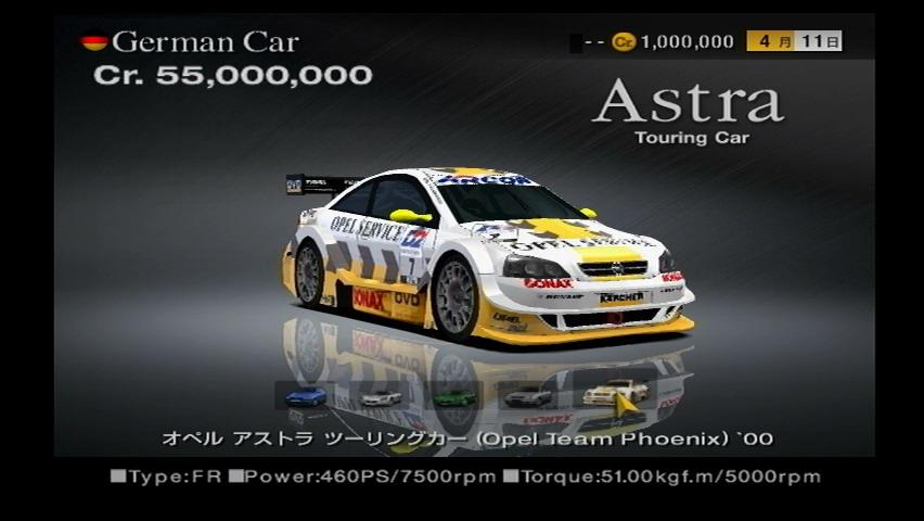2000 Astra Touring Car (Opel Team Phoenix)