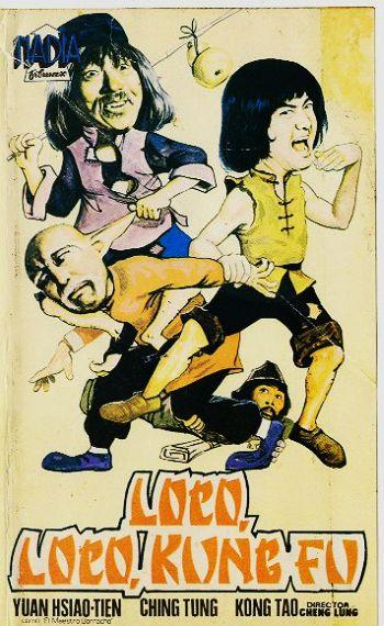 Loco, Loco Kung Fu (1979)