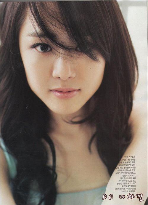 Moon Geun-young - Wallpaper Actress