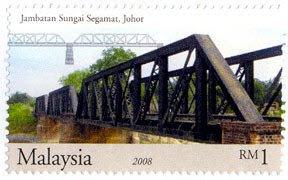 Malaysia Bridges RM1 Sungai Segamat Bridge Stamp