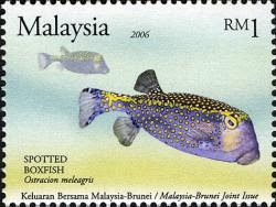Unique Marine Life RM1 Spotted Boxfish Stamp