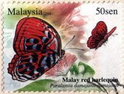 Butterflies Of Malaysia 50sen Malay Red Harleguin
