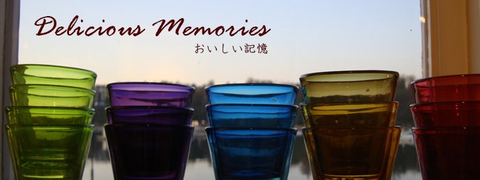 おいしい記憶 Delicious Memories
