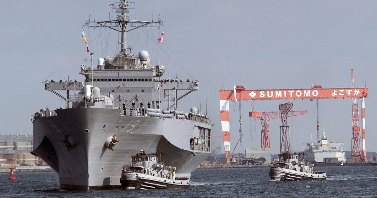 navy ship     USS    Blue Ridge LCC19 mand ship of 7th Fleet