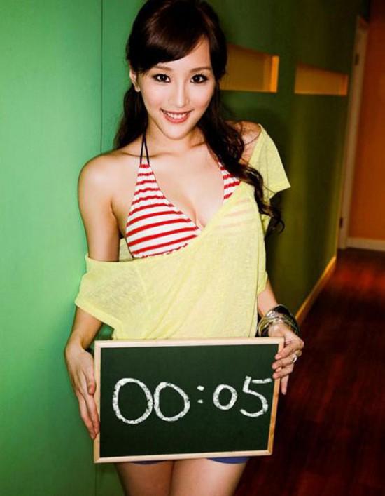 beautiful hong kong naked model