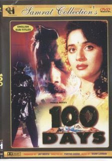 100 Days 1991 Hindi Movie Watch Online