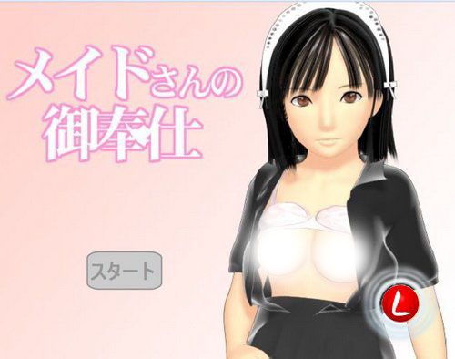 An animated hentai flash game