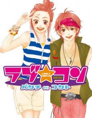 Recomendaciones Anime Lovely.complex.1