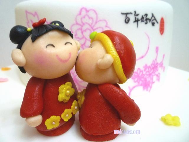 Chinese Wedding Cake Meaning Mom And Daughter Cakes Themed