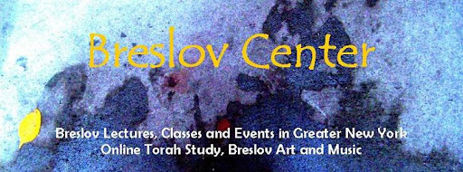 Breslov Center