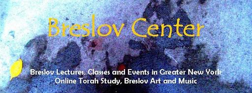 Breslov Center