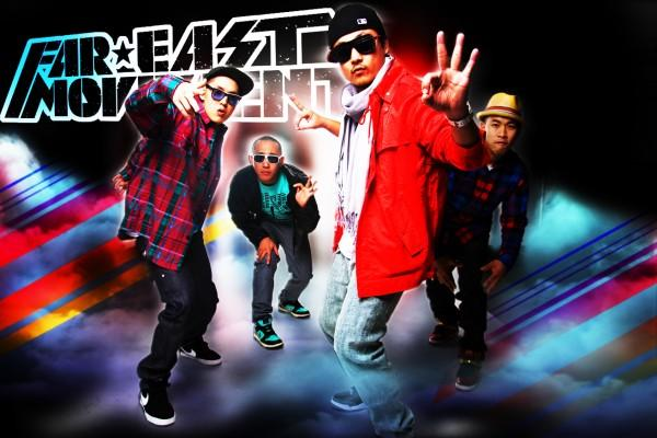"Far East Movement is back with two sick songs. The first song, ""Don't Look"