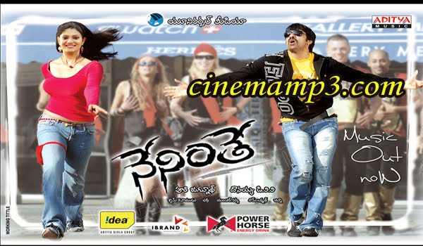 Neninthe - Ravi Teja (2008) « South Mp3 (Old to New Songs)