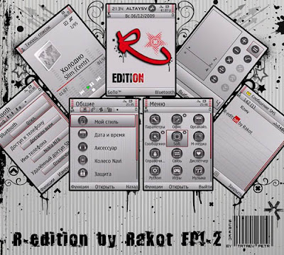 R Edition R edition Theme for Nokia Nseries Phones