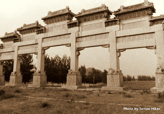 Ming Tombs – An Intriguing Aspect of China's History