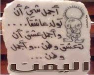 عــــــــشـــق الوطـــــــــــن ،،