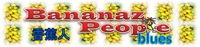 BananazകPeople