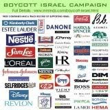 ::BOYCOTT ISRAEL RELATED PRODUCT::