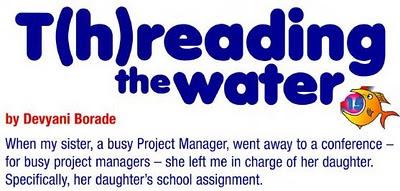 devyani borade - verbolatry - t(h)reading the water - swimming times (aqua zone)