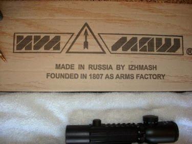 223+Caliber+Izhmash+Assault+Assault+Rifle-1d.jpg