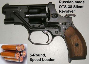 Weapons strange weapons lll feas imagenes altavistaventures Images